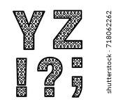 letters y  z       for laser...   Shutterstock .eps vector #718062262