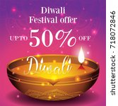 diwali festival sale banner and ... | Shutterstock .eps vector #718072846