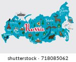 illustrated map of russia with... | Shutterstock .eps vector #718085062