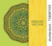 elegant mandala pattern  round... | Shutterstock .eps vector #718087435