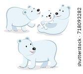 polar bear collection | Shutterstock .eps vector #718093282