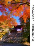 manshuin temple emperor's gate... | Shutterstock . vector #718099012