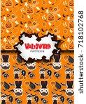halloween vector pattern | Shutterstock .eps vector #718102768