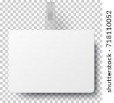 vector white paper rectangular... | Shutterstock .eps vector #718110052