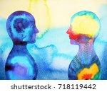 mastermind  chakra power ... | Shutterstock . vector #718119442