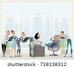 vector illustration of a boss... | Shutterstock .eps vector #718138312