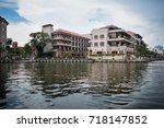 the old town in malaysia of... | Shutterstock . vector #718147852