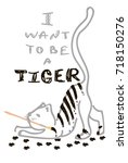 cute cat. i want to be a tiger. ...   Shutterstock .eps vector #718150276