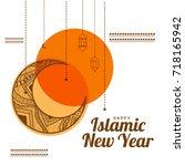 illustration greeting card for... | Shutterstock .eps vector #718165942
