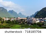 village at yangshuo  china | Shutterstock . vector #718185706