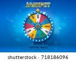 fortune wheel spinning  on... | Shutterstock .eps vector #718186096