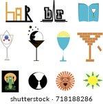 set of bar logos isolated... | Shutterstock .eps vector #718188286