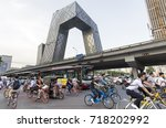beijing  china may 12  2017 ... | Shutterstock . vector #718202992