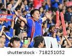 bangkok thailand aug 31 ... | Shutterstock . vector #718251052