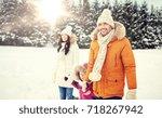 parenthood  fashion  season and ... | Shutterstock . vector #718267942