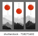 banners with forest trees on... | Shutterstock .eps vector #718271602