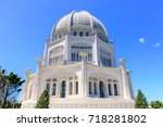 image of baha'i temple in... | Shutterstock . vector #718281802