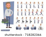 set of businessman character... | Shutterstock .eps vector #718282366