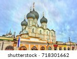 assumption cathedral in rostov... | Shutterstock . vector #718301662