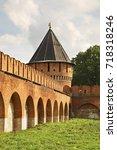 ivanovskaya  ivan  tower of... | Shutterstock . vector #718318246
