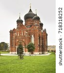 assumption cathedral in tula.... | Shutterstock . vector #718318252