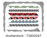 maori koru borders | Shutterstock .eps vector #71833267