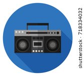 boombox icon illustration in