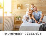 happy family mother father and... | Shutterstock . vector #718337875