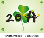 day of sacred patrick in 2011 | Shutterstock .eps vector #71837908