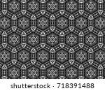black and white ornament. z | Shutterstock . vector #718391488