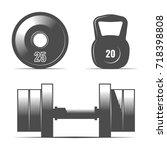 set of retro dumbbell logo gym... | Shutterstock .eps vector #718398808