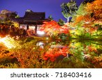 Small photo of Kaizando Hall is major Monuments in kodaiji temple. the most beautiful time is the autumn maple leaves illumination during November, Kyoto, Japan.