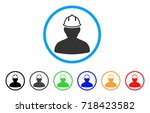 person in hardhat rounded icon. ... | Shutterstock .eps vector #718423582