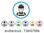 glad worker rounded icon. style ...   Shutterstock .eps vector #718427086