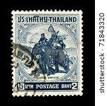 Thailand   Circa 1955  Old...