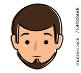 young man head avatar character | Shutterstock .eps vector #718433668