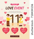 love day event | Shutterstock .eps vector #718434136