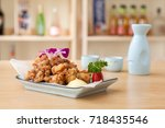 the view of delicious japanese... | Shutterstock . vector #718435546