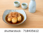 the view of delicious japanese... | Shutterstock . vector #718435612