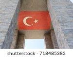 canakkale martyrs' memorial is...   Shutterstock . vector #718485382