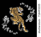 tiger and flowers illustration | Shutterstock .eps vector #718493335
