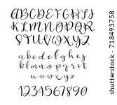 calligraphic vector script font.... | Shutterstock .eps vector #718493758
