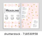 abstract vector layout... | Shutterstock .eps vector #718530958