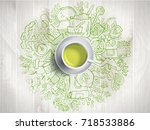 realistic cup of green tea with ... | Shutterstock .eps vector #718533886