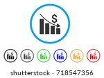 recession rounded icon. style... | Shutterstock .eps vector #718547356