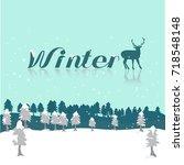 beautiful chrismas winter flat... | Shutterstock .eps vector #718548148