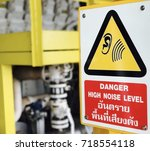 danger warning label oil and... | Shutterstock . vector #718554118
