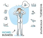 stressed young business man in... | Shutterstock .eps vector #718580146