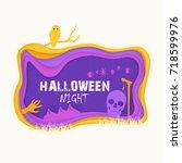 paper art style halloween... | Shutterstock .eps vector #718599976