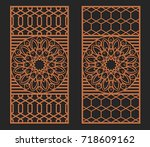 laser cutting set. wall or... | Shutterstock .eps vector #718609162